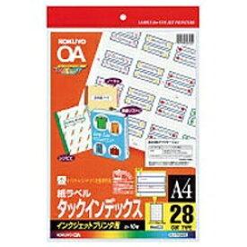 コクヨ KOKUYO IJP用紙 タックインデックス 特大 青 KJ-T690NB [A4 /10シート /28面]