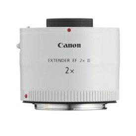 キヤノン CANON エクステンダー EF2X III[EF2X3]