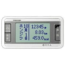 山佐時計計器 YAMASA GK-600-W 歩数計 ゲームポケット万歩 歩く遍路 ホワイト [装着フリー][GK600]