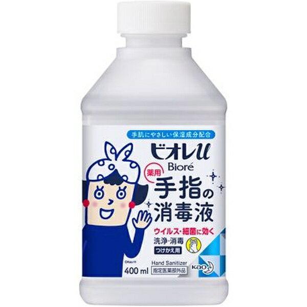 花王 Kao Biore(ビオレ)ビオレu 手指の消毒スプレー スキットガード つけかえ用 400ml 〔除菌・消毒関連〕