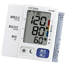 シチズンシステムズ CITIZEN SYSTEMS CH658-WH 血圧計 [手首式][CH658WH]