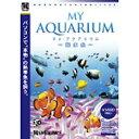 アンバランス 〔Win版〕 マイ・アクアリウム −海水魚− [爆発的1480シリーズ ベストセレクション]
