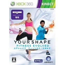 ユービーアイソフト ユアシェイプ フィットネス・エボルブ【Xbox360】