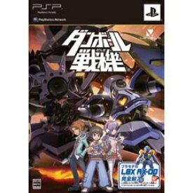 レベルファイブ LEVEL5 ダンボール戦機【PSP】