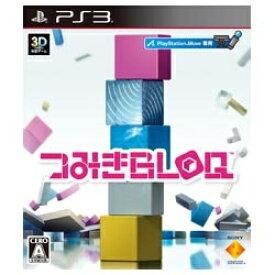 ソニーインタラクティブエンタテインメント Sony Interactive Entertainmen つみきBLOQ【PS3ゲームソフト】