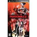 インデックス ペルソナ2 罪【PSPゲームソフト】