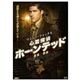 インターフィルム INTERFILM 心霊探偵 ホーンテッドIII 【DVD】