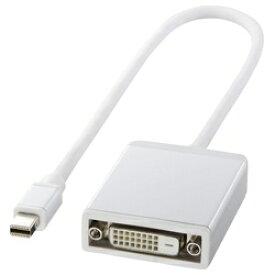 サンワサプライ SANWA SUPPLY AD-MDPDV03 Mini DisplayPort-DVI変換アダプタ ホワイト [0.3m /DVI⇔miniDisplayPort][ADMDPDV03]
