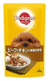 マースジャパンリミテッド Mars Japan Limited ペディグリー 成犬用 ビーフ&チキン&緑黄色野菜 130g
