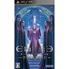 スターフィッシュ STARFISH-SD エルミナージュOriginal 〜闇の巫女と神々の指輪〜【PSPゲームソフト】