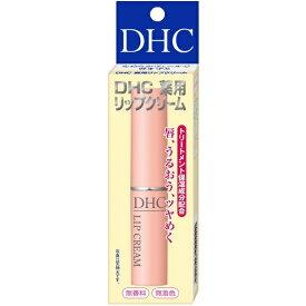 DHC ディーエイチシー DHC(ディーエイチシー) 薬用リップクリーム(1.5g)〔リップクリーム〕【rb_pcp】