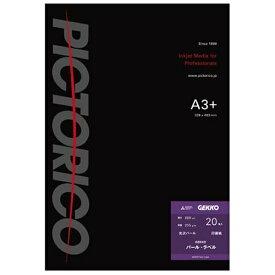 ピクトリコ PICTORICO GEKKO パール・ラベル(A3ノビ・20枚) GKN-A3+/20[GKNA3+20]【wtcomo】