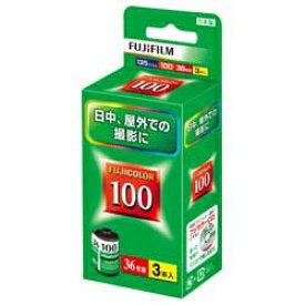 富士フイルム FUJIFILM FUJICOLOR 100 S 36枚撮り(3本パック)[135FUJICOLOR100R36EX]