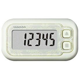 山佐時計計器 YAMASA EX-200-W 歩数計 ポケット万歩 らくらくまんぽ スノーホワイト [装着フリー][EX200W]