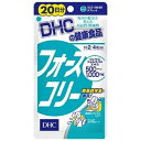 DHC 【DHC】フォースコリー 20日分(80粒)