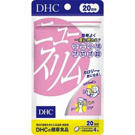 DHC ディーエイチシー DHC(ディーエイチシー) ニュースリム 20日分(80粒)〔栄養補助食品〕【wtcool】