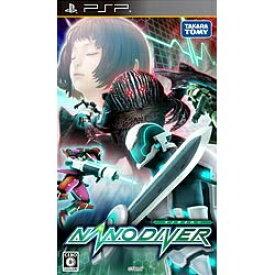 タカラトミー TAKARA TOMY NANO DIVER(ナノダイバー)【PSPゲームソフト】[NANODIVER]