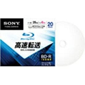 ソニー SONY データ用BD-R 20BNR1DCPS6 [20枚 /25GB /インクジェットプリンター対応]【wtcomo】