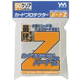 やのまん YANOMAN カードプロテクター ハードZ