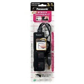 パナソニック Panasonic WHS2513BP 電源タップ ザ・タップZ ブラック WHS2513BP [1.0m /3個口 /スイッチ付き(個別)][WHS2513BP] panasonic