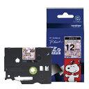 ブラザー brother ピータッチ(P-touch) キャラクターテープ TZe TAPE スヌーピーピンク TZe-UP31 [黒文字 /12mm幅][TZEUP31]