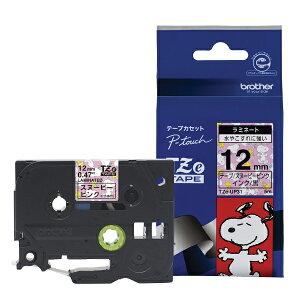 ピータッチ スヌーピーキャラクターテープ スヌーピーピンクラベル TZe-UP31 [黒文字 12mm×5m]