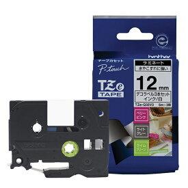 ブラザー brother 【ブラザー純正】ピータッチ ラミネートテープ TZe-Q35V3 幅12mm (白文字/ライトグレーベリーピンクライムグリーン/つや消し/お得3本パック) TZe TAPE ライトグレー、ベリーピンク、ライムグリーン TZe-Q35V3 [白文字 /12mm幅][TZEQ35V3]