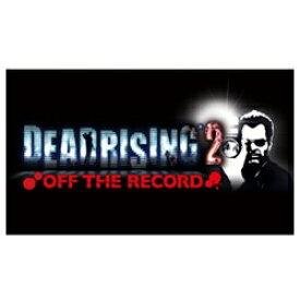 カプコン CAPCOM デッドライジング 2 オフ・ザ・レコード【PS3ゲームソフト】