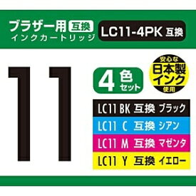 PPC ピーピーシー PP-BLC11-4P 互換プリンターインク 4色パック[PPBLC114P]【wtcomo】