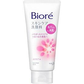 花王 Kao Biore(ビオレ)スキンケア 洗顔料 スクラブイン(130g) [洗顔フォーム]【rb_pcp】
