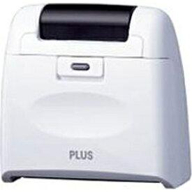 プラス PLUS 個人情報保護スタンプ ローラーケシポンワイド(ホワイト) IS-510CMWH[IS510CMWH]