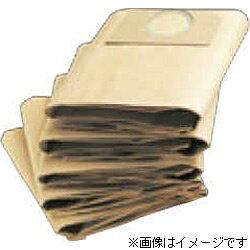 ケルヒャー KARCHER 紙パック (5枚組1セット) 6.904-263.0[6904263]
