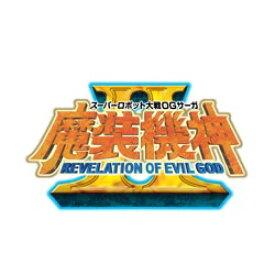 バンダイナムコエンターテインメント BANDAI NAMCO Entertainment スーパーロボット大戦OGサーガ魔装機神IIREVELATIONOFEVILGOD【PSPゲームソフト】[生産完了品]