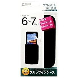 サンワサプライ SANWA SUPPLY 6〜7インチタブレット対応[横幅 190mm] スリップインケース (ブラック) PDA-TABS7[PDATABS7]