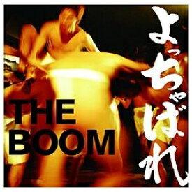 エイベックス・エンタテインメント Avex Entertainment THE BOOM/よっちゃばれ(DVD付) 【CD】