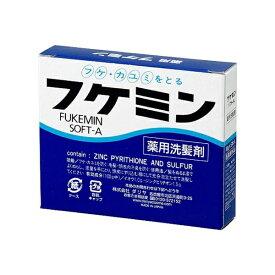 ダリヤ DARIYA フケミン ソフトA 10g*5本入【wtcool】