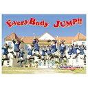 エイベックス・エンタテインメント Avex Entertainment SUPER☆GiRLS/EveryBody JUMP!! 初回生産限定盤 【CD】
