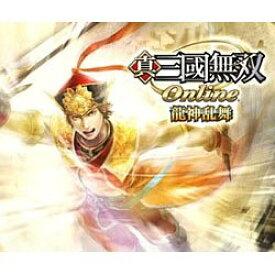 コーエーテクモゲームス KOEI 真・三國無双 Online 〜龍神乱舞〜 通常版【PS3ゲームソフト】