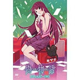 ソニーミュージックマーケティング 「偽物語」第二巻/かれんビー(中) 通常版 【DVD】