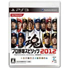 コナミデジタルエンタテイメント Konami Digital Entertainment プロ野球スピリッツ2012【PS3ゲームソフト】