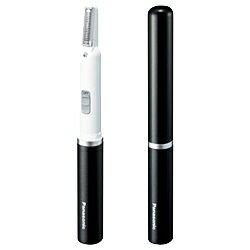 パナソニック Panasonic ER-GB20 メンズシェーバー スティックシェーバー 黒 [1枚刃][ERGB20K]