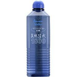 リブライフ 【リブライフ】 ミネラルイオン水生成ボトル「美味清水(おいし~みず)」(1.8L)[ビミシミズオイシイミズ]