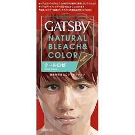 マンダム mandom GATSBY(ギャツビー) ナチュラルブリーチカラークールロゼ 〔カラーリング剤〕