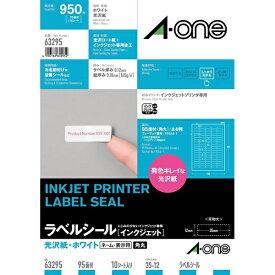 エーワン A-one マルチラベル ラベルシール インクジェット 63295 [A4 /10シート /95面 /光沢]【rb_mmme】