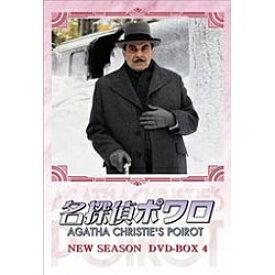 ハピネット Happinet 名探偵ポワロ NEW SEASON DVD-BOX 4 【DVD】
