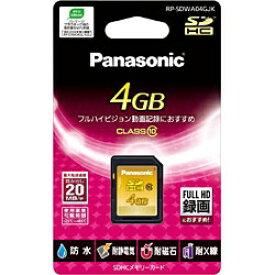 パナソニック Panasonic SDHCカード SDWAシリーズ RP-SDWA04GJK [4GB /Class10][RPSDWA04GJK]