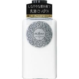 資生堂 shiseido deluxe(ドルックス)レーデボーテ (さっぱりタイプ)(150mL)