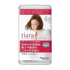 資生堂 shiseido TIARA(ティアラ)クリームヘアカラー 4OR