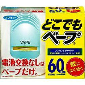 どこでもベープ蚊取り 60日セット ブルー〔電池式〕フマキラー FUMAKILLA