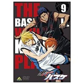 バンダイビジュアル BANDAI VISUAL 黒子のバスケ 9 【DVD】